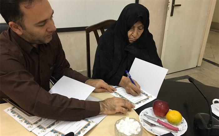 ساخت یک مدرسه به همت بانوی نیکوکار تهرانی در منطقه 22 تهران