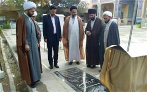 ادای احترام  مسئولین شهرستان ملاردبه کوچکترین شهید دفاع مقدس