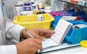 امکان تبادل اطلاعات داروخانهها با پرونده الکترونیک سلامت تا آبان ماه