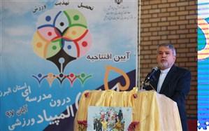 رئیس کمیته ملی المپیک: رتبه ایران در المپیک جوانان یعنی آموزش و پرورش در مسیر صحیح قرار گرفته است