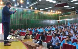 برگزاری همایش انگیزشی ویژه دانش آموزان