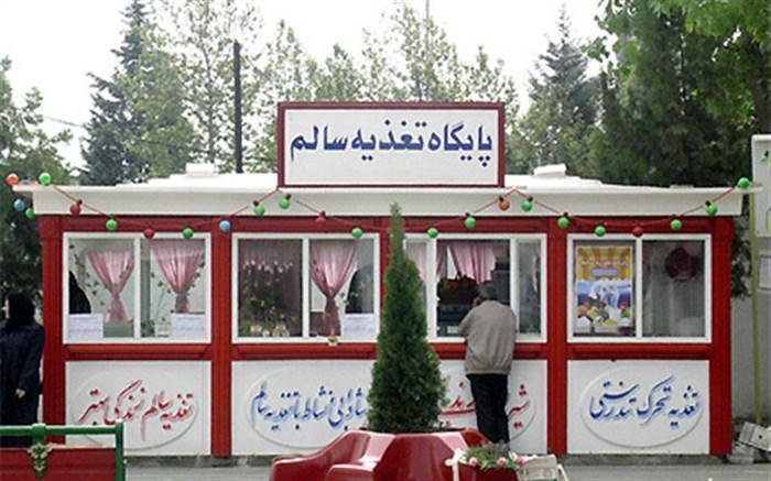 ساماندهی 1000 بوفه در مدارس استان