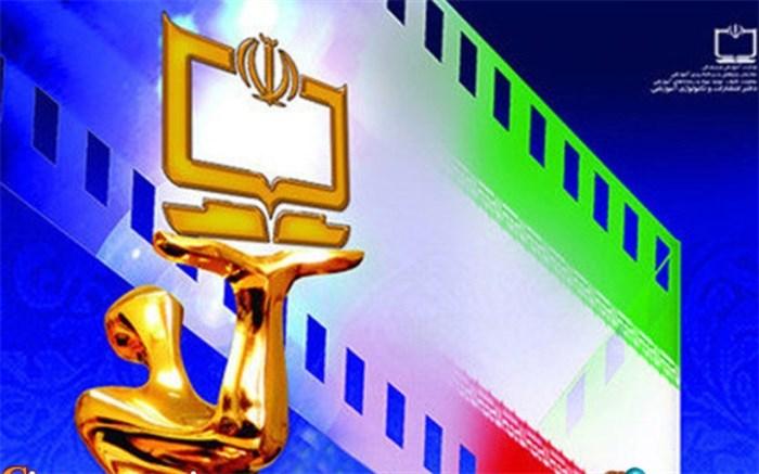 جشنواره فیلم رشد در دهه 90: از«شعله در باد» تا «گنجشکک اشی مشی»