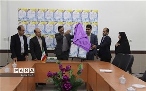 شرکت 7 هزار دانش آموز در مسابقات فرهنگی و ورزشی استان خوزستان