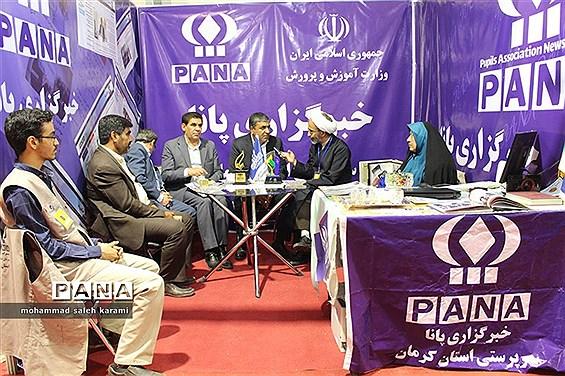 بازدید مدیرکل آموزشوپرورش استان کرمان از نمایشگاه مطبوعات