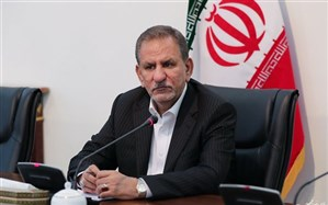 جهانگیری:  دانشمندان ایرانی  سراسر دنیا به خاطر کشورشان  همکاری با داخل را افزایش دهند
