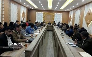 جلسه شورای اداری شهرستان خوسف  برگزارشد.
