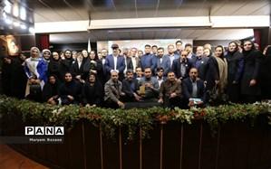 درخشش کانونهای فرهنگی تربیتی فارس  در  کشور و  کسب مقام نخست این دوره از جشنواره