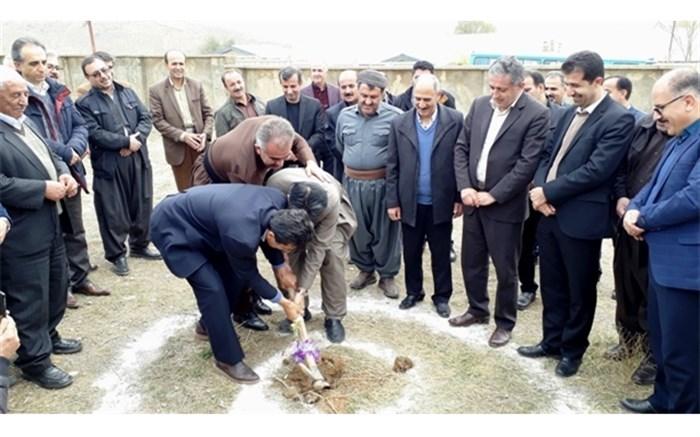 کلنگ احداث مدرسه شش کلاسه روستای «سرا»ی  شهرستان سقز بر زمین زده شد