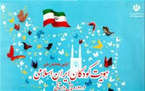 همایش کوهنوردی کارکنان آموزش و پرورش استان یزد برگزارشد