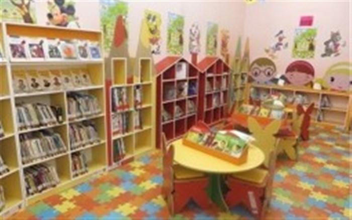 کتابخانه تخصصی کودک خراسان جنوبی