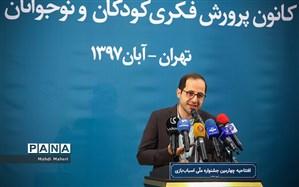 فاضل نظری: امیدوارم خروجی جشنواره اسباببازی، ایجاد رشتهای دانشگاهی در این حوزه باشد