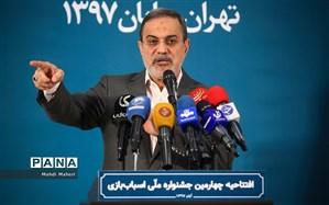 وزیر آموزشوپرورش خبر داد: کلاس اسباببازی در 10 استان راهاندازی میشود