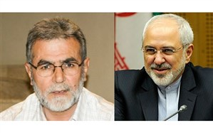 ظریف انتخاب دبیرکل جدید جهاد اسلامی را تبریک گفت
