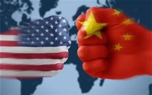 چین ۱۳.۷ میلیارد دلار از اوراق قرضه آمریکایی خود را فروخت