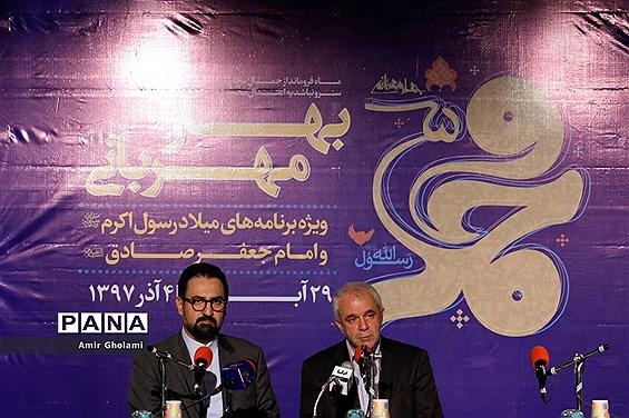 سعید اوحدی: برنامه های هفته مهربانی بودجه دولتی ندارد