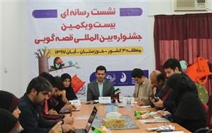 حضور قصهگویان برتر 6 استان کشور در اهواز