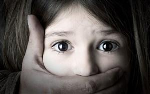 تحلیلی بر بزهدیدگی کودکان و نوجوانان