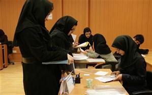 آغاز ثبتنام براساس سوابق تحصیلی دانشگاه آزاد از امروز
