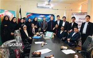 دومین نشست هیات رییسه شورای دانش آموزی  خوزستان برگزار شد