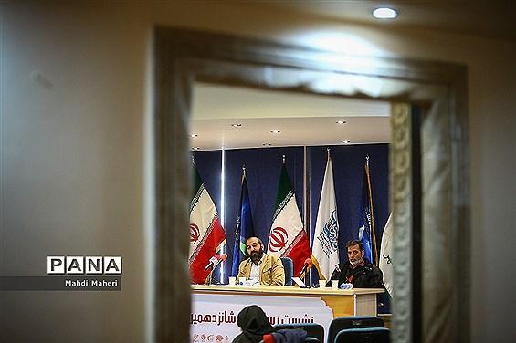 نشست خبری شانزدهمین جشنواره سراسری تئاتر مقاومت