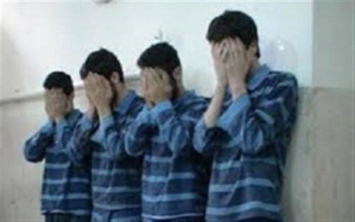 چهار مجرم فراری درآبدانان ایلام دستگیر شدند