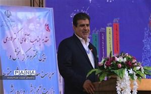 مدیرکل آموزش و پرورش تهران: توجیه وتبیین سند تحول بنیادین یکی ازمهم ترین اسباب اجرایی شدن سند است