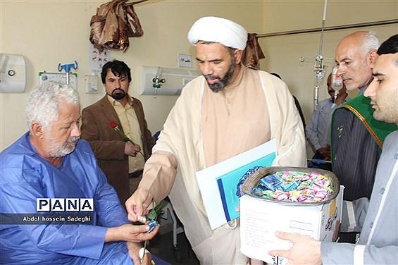 عیادت خادمان مسجد مقدس جمکران ازبیماران بیمارستان شهید گنجی دشتستان