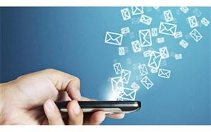 پیامک اطلاع رسانی ستاد مدیریت بحران رایگان است