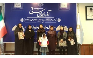 دانش آموز اهری کتابخوان نمونه آذربایجان شرقی معرفی شد