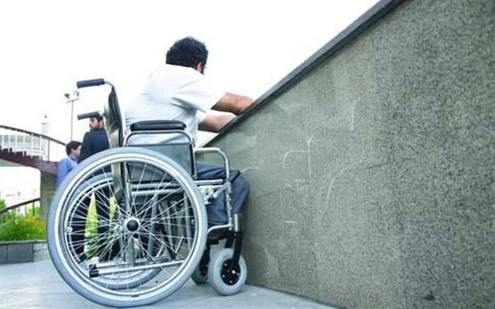 مدیرعامل انجمن برنا: معلولان نمیخواهند شهروند طلایی باشند، فقط امکانات برابر میخواهند
