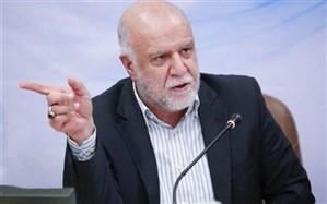 گزارش وزیر نفت به هیات عالی نظارت مجمع تشخیص مصلحت نظام