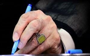 موافقت رهبر انقلاب با عفو یا تخفیف مجازات بیش از هزار محکوم
