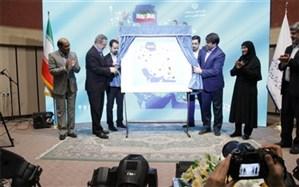 تمبر اولین همایش ملی هویت کودکان ایران اسلامی رونمایی شد