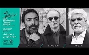 معرفی کاندیداهای بخش نمایشنامه نویسی جشنواره بین المللی تئاتر الف