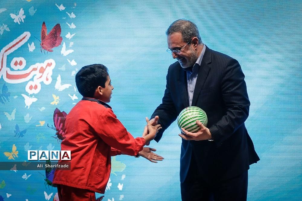همایش ملی هویت کودکان ایران