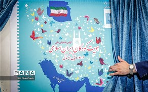 پایان کار اولین همایش هویت کودکان ایران اسلامی؛ دوره بعد در قزوین برگزار میشود