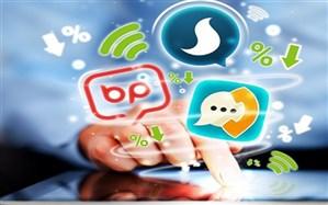 جزئیات برخورد وزارت ارتباطات با متخلفان در فضای مجازی