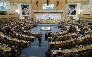 اعزام کاروان 50 نفری سیستان و بلوچستان به کنفرانس بین المللی وحدت