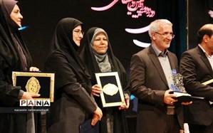 دانشآموزان کرمانشاهی در همایش ملی هویت کودکان ایران اسلامی خوش درخشیدند