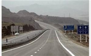 سرمایهگذاری ۵.۳ میلیارد دلاری ایران در افغانستان