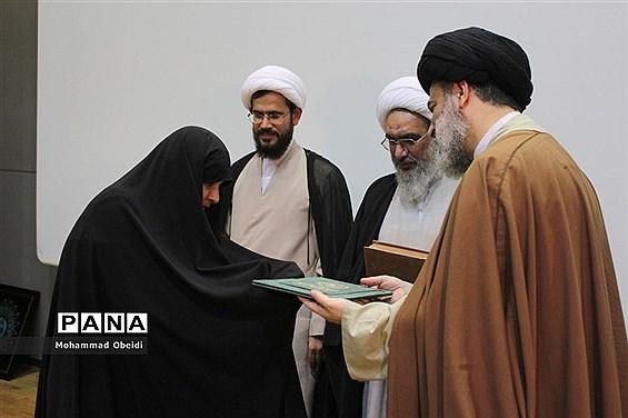 آئین تکریم و معارفه مدیر حوزه علمیه خواهران استان بوشهر