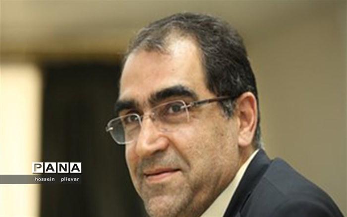 وزیر بهداشت به خراسانجنوبی سفر میکند
