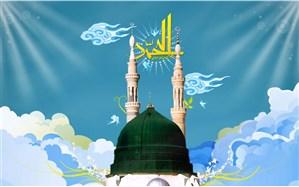 ولادت حضرت محمد(ص)؛ طلیعه رحمت الهی