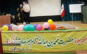 جشن ولادت حضرت محمد(ص) در دبیرستان فرزانگان دوره دوم برگزار شد