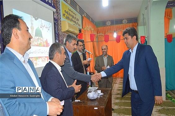 جشن ولادت حضرت محمد (ص) و امام جعفر صادق(ع) در اداره کل آموزش و پرورش استان بوشهر