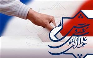 شیوهنامه برگزاری انتخابات شورای عالی آموزشوپرورش ابلاغ شد