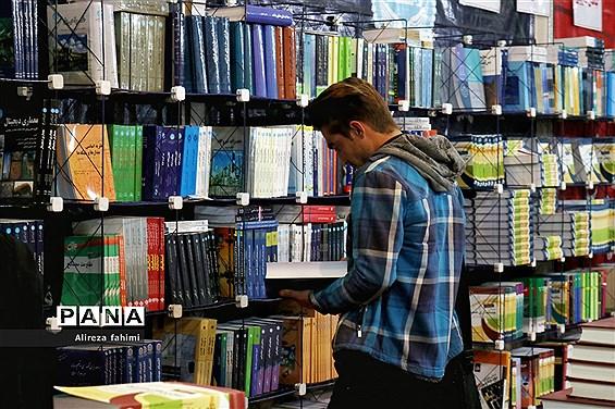 هفدهمین نمایشگاه کتاب شیراز