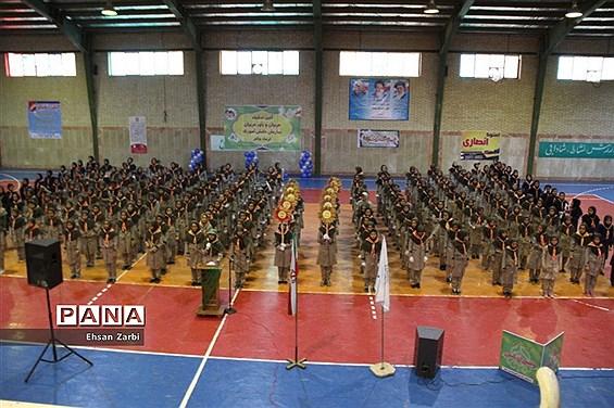 مراسم تحلیف مربیان و یاور مربیان پیشتاز سازمان دانشآموزی تربت جام