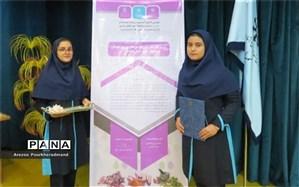 ارائه مقاله توسط نفرات اول جشنواره نوجوان خوارزمی گیاهان دارویی